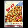Kasugai, Roasted Nuts Assortment, 2.01oz