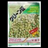 Kasugai, Roasted Green Peas, 2.57oz