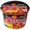 Samyang Hot Chicken, Bowl